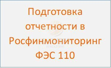 Дневник изменений, связанных с отправкой сообщений в.