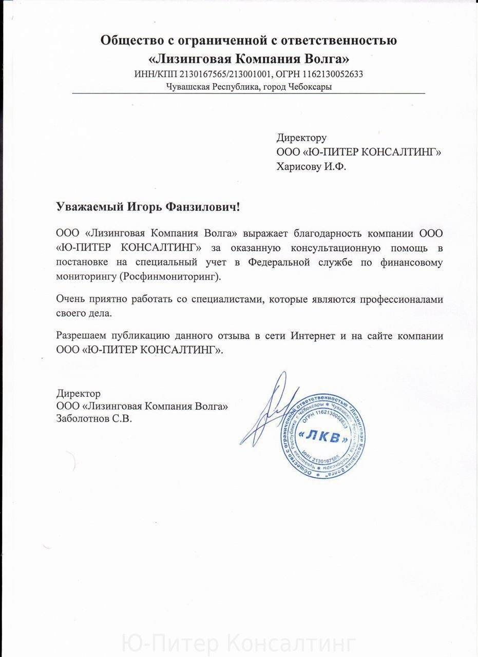 Директора микрокредитной компании инструкция должностная