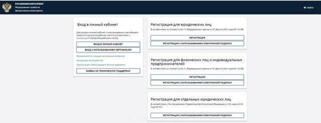 образец заполнения формы р11001 для потребительского кооператива