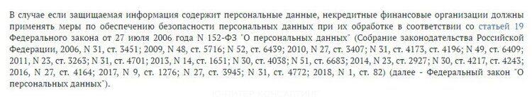 polozhenie_684p.jpg